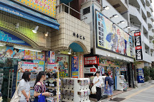Otome Road, Toshima, Japan