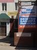 Агентство РИКА, улица Георгия Димитрова, дом 3 на фото Самары