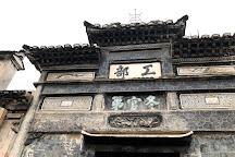 Longmen Ancient Town, Fuyang, China