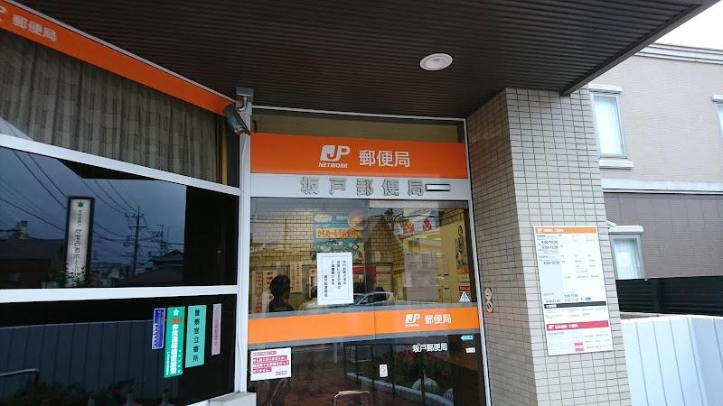 郵便局 金融窓口 土日