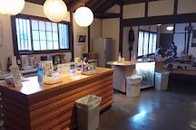 Hakutsuru Sake Brewery Museum, Higashinada, Japan