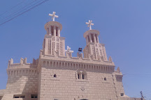 The Holy Virgin Mary Monastery, Asyut, Egypt
