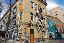 Eksperimentanium, Moscow, Russia
