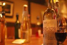 Kurambon Wine, Koshu, Japan