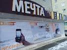"""Магазин """"Мечта"""" на фото Щучинска"""