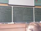 Школа № 94, проспект 40-летия Победы на фото Ростова-на-Дону
