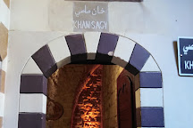 Khan Sacy, Sidon, Lebanon