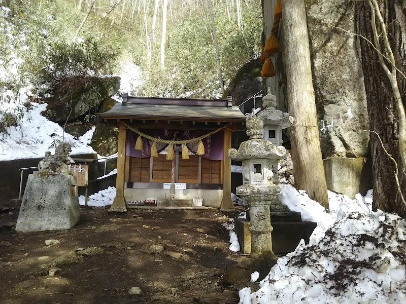 石割山神社駐車場