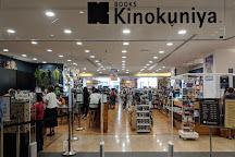 Kinokuniya Book Store, Sydney, Australia