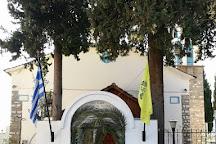 Polygnotos Vagis Museum, Skala Potamias, Greece