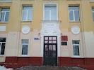 Средняя школа № 5 им. К.И. Пушновой
