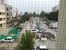 Islamabad Kachehri (Lower Courts)