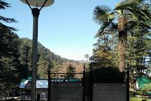 Annadale, Shimla, India