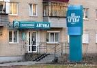 Государственная Аптека на фото Миасса