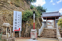 Saiko-ji Temple, Tonosho-cho, Japan