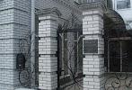 Гостевой Дом Плотниковых на фото Таганрога