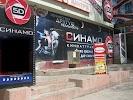 5D-Sinamo, улица Садриддина Айни, дом 34/4 на фото Душанбе