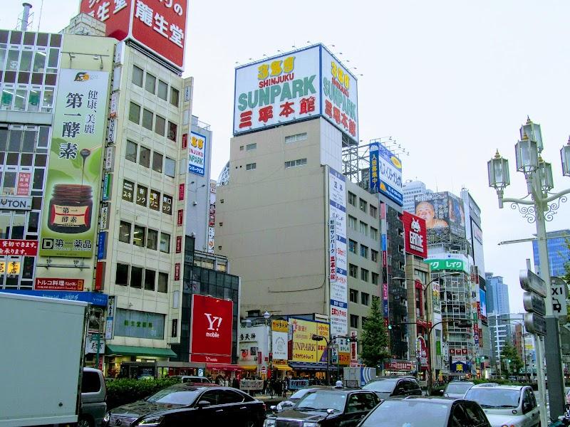 新宿サンパーク 三平本館