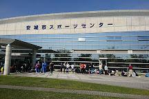 Anjo Comprehensive Sports Park, Anjo, Japan