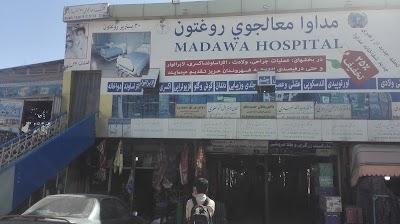 MADAWA HOSPITAL / شفاخانه مداوا