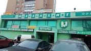 МАЛАХИТ, мебельный магазин, Талсинская улица на фото Щёлкова