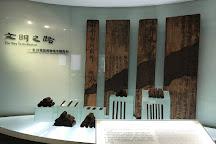 Changsha Bamboo Slips Museum, Changsha, China