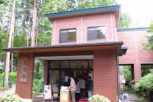 Chichibunomiya Memorial Park, Gotemba, Japan