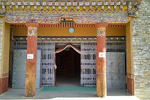 National Museum, Paro, Bhutan