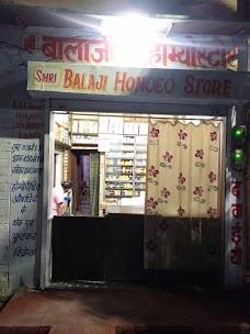 Balaji Homoeo Store jhansi