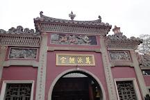 A-Ma Temple (Ma Kok Miu), Macau, China