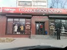 Francesco Donni, улица Крайнего, дом 37 на фото Пятигорска