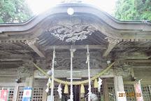 Hanamatsu Shrine, Shichinohe-machi, Japan