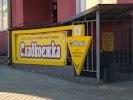 магазин Сладкоежка, Раздольная улица на фото Орла