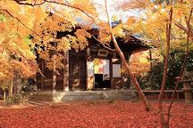 Rengeji Temple, Kyoto, Japan