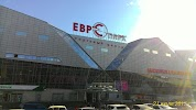 ТЦ Европарк, улица Розы Люксембург на фото Иркутска