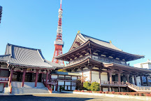 Tokyo Tower, Shibakoen, Japan