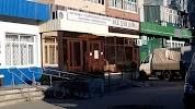 Всё для дома, Хрустальная улица на фото Ульяновска