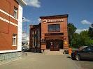 """Магазин """"Электрон"""", улица Пушкина на фото Рыбинска"""