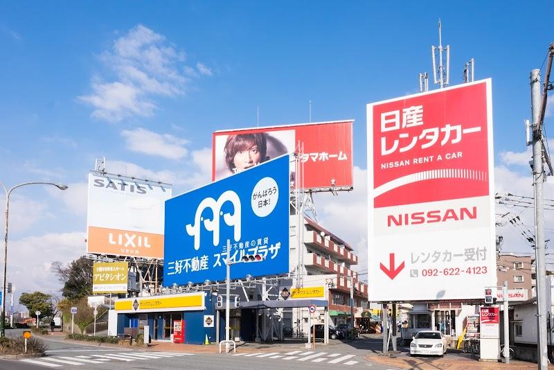 日産レンタカー 福岡空港