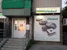 IRobot, Малая Ямская улица на фото Нижнего Новгорода