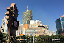Lisboa Casino, Macau, China