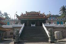 Vase Rock, Liuqiu, Taiwan