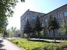 Красноармійське педагогічне училище на фото Покровска