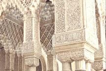 Sala de las Dos Hermanas, Granada, Spain