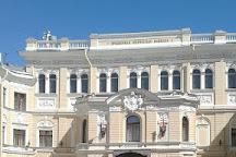 State Academic Choir, St. Petersburg, Russia
