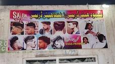 Nanha Hair Fashion & Salon chiniot