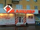 Канцлер, улица Гагарина на фото Рязани