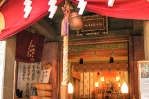 Inari Kio Shrine, Shinjuku, Japan