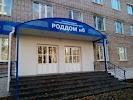 Родильный дом № 6, улица Ленина на фото Ижевска