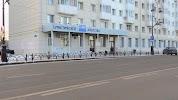 Арго-трэвел, улица Республики, дом 1 на фото Тюмени